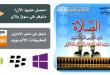app-ico_salah