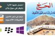 app-ico_site