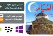 app-ico_syam