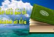 quraan_slider