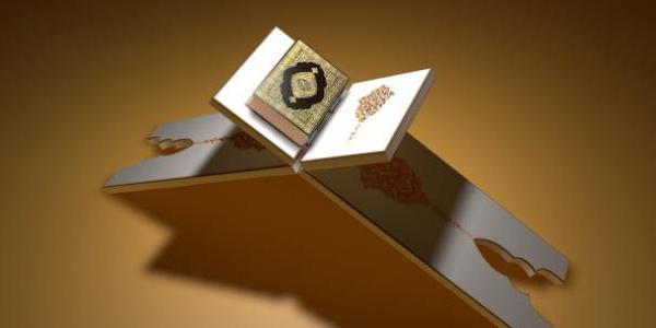 بالإيمان يتم تأويل القرآن الكريم