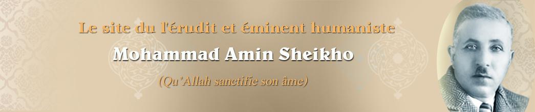 Le site du l'érudit et éminent humaniste  Mohammad Amin Sheikho